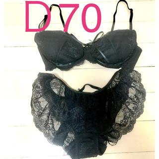 Ravijour - ラヴィジュール Ravijour ブラ&ショーツ d70 ブラック