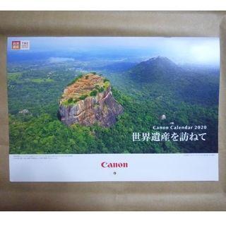 Canon - 【非売品】2020年キャノン(Canon)カレンダー「世界遺産を訪ねて」