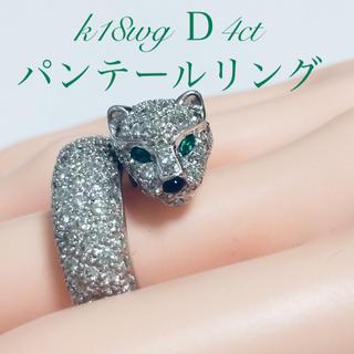 k18  wg ダイヤモンド4.0ct エメラルド0.02ct パンサーリング(リング(指輪))