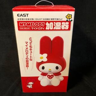 マイメロディ - 新品 ☆ マイメロディ マイメロ 加湿器 EAK-2061MY 未使用