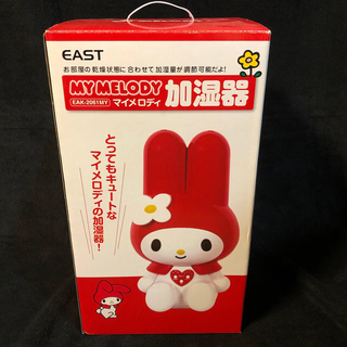 マイメロディ(マイメロディ)の新品 ☆ マイメロディ マイメロ 加湿器 EAK-2061MY 未使用(加湿器/除湿機)