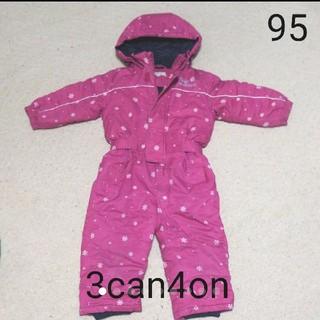 サンカンシオン(3can4on)の3can4on サイズ調整付 ジャンプスーツ スノーウェア(ジャケット/上着)