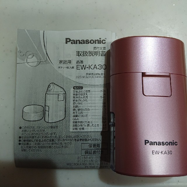 Panasonic(パナソニック)のパナソニック 喉 吸入 綺麗です。 スマホ/家電/カメラの生活家電(加湿器/除湿機)の商品写真