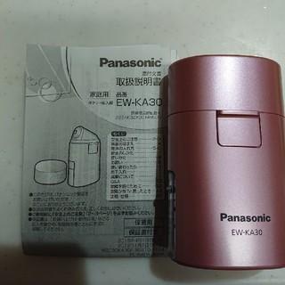 Panasonic - パナソニック 喉 吸入 綺麗です。