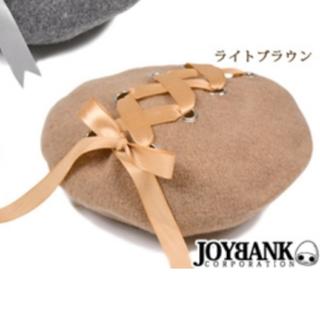 Ank Rouge - 残り②個☆再入荷☆リボンベレー帽♡レースアップ♡ライトブラウン 新品 未開封