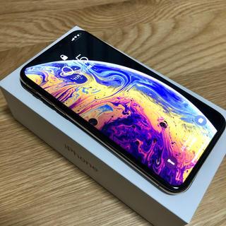 Apple - 【美品 動作保障】iPhone XS 本体 ゴールド 256GB SIMフリー