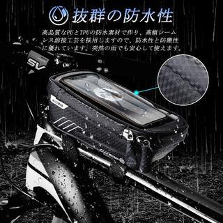 自転車トップチューブバッグ 大容量 フレームバッグ