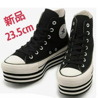 CONVERSE - 新品 コンバース チャンキーラインHI 23.5cm