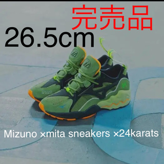 トゥエンティーフォーカラッツ(24karats)の24KARATS MIZUNO Mita Sneakers コラボ スニーカー(スニーカー)