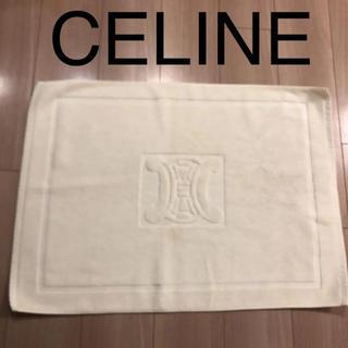 celine - CELINE  玄関マット ベッドマット バスマット