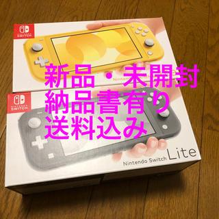ニンテンドースイッチ(Nintendo Switch)のNintendo switch lite(携帯用ゲーム機本体)
