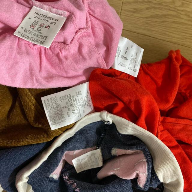 mikihouse(ミキハウス)のミキハウスまとめ4点 最終値下げ キッズ/ベビー/マタニティのベビー服(~85cm)(シャツ/カットソー)の商品写真