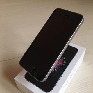 Apple - 【ブラックフライデー】91%バッテリ/SIMフリー iPhoneSE 64GB