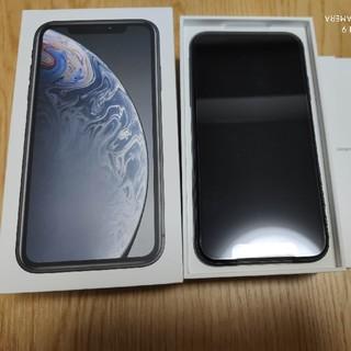 Apple - 新品 未使用 iPhoneXR SIMフリー 64GB ホワイト元au