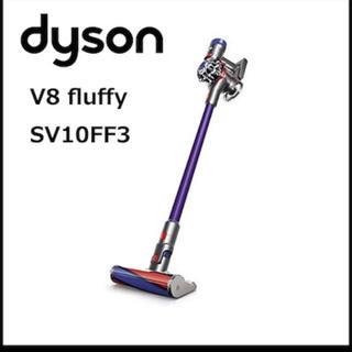 Dyson - 《Dyson V8 Fluffy コードレスクリーナー SV10 FF3》