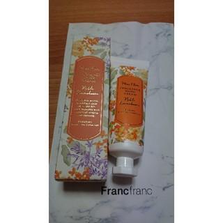 Francfranc - 【新品】ハンドクリーム Francfranc キンモクセイの香り