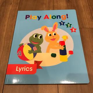 ディズニー(Disney)のPlay Along lyrics(知育玩具)