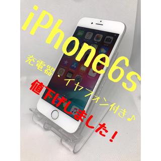 iPhone - iPhone6s 16GB au 充電器 イヤフォン付き