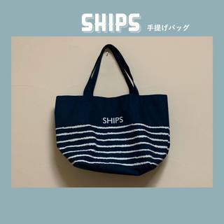 シップス(SHIPS)のSHIPS ハンドバッグ(ハンドバッグ)