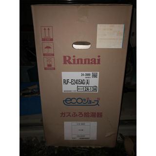 リンナイ(Rinnai)の業務用 ガス給湯器 RUF-E2405AG(その他)