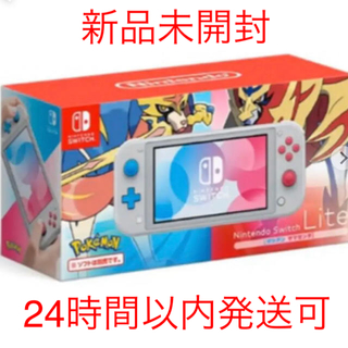 Nintendo Switch - 新品未開封  任天堂Switch ライト マゼンタ