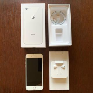 Apple - iPhone 8 Silver 64 GB