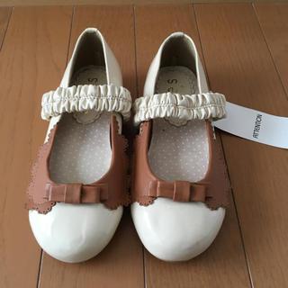 アクシーズファム(axes femme)の新品タグ付★axes kids♪フリルストラップフォーマルシューズ 靴18㎝(フォーマルシューズ)