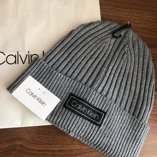 カルバンクライン(Calvin Klein)の【希少★1点のみ】カルバンクライン  ニット帽(ニット帽/ビーニー)