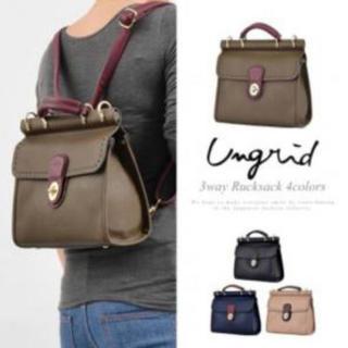 アングリッド(Ungrid)の【アングリッド】3way バッグ   ハンド ショルダー リュック ネイビー 鞄(リュック/バックパック)
