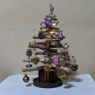 流木  クリスマスツリー  (インテリア雑貨)