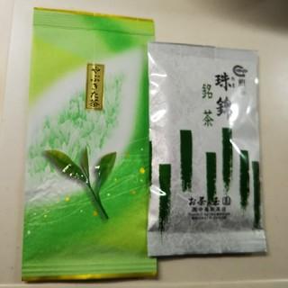 煎茶 2袋