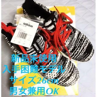 アディダス(adidas)の【新品】アディダス ×ミッソーニ ウルトラブースト(スニーカー)