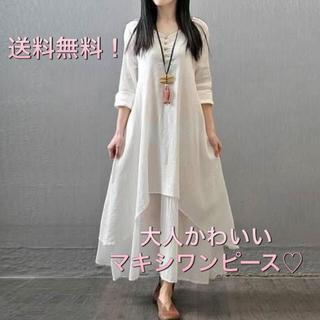 マキシワンピース Vネック ゆったり着れる ホワイト♡