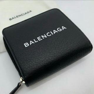 バレンシアガ(Balenciaga)の美品 Balenciaga バレンシアガ 財布(財布)