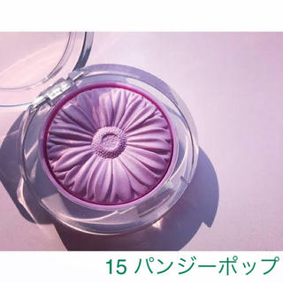 CLINIQUE - 【新品】クリニーク チーク パンジーポップ 15