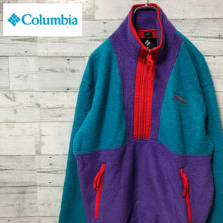 Columbia - コロンビア☆クレイジーデザイン マルチカラー ラバーロゴ ハーフジップ フリース