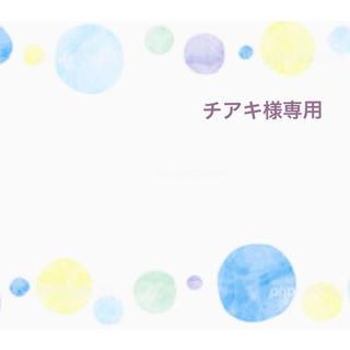 ムジルシリョウヒン(MUJI (無印良品))のチアキ様専用(ニット/セーター)
