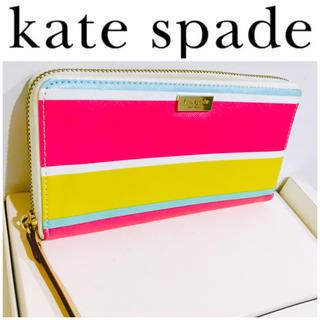 ケイトスペードニューヨーク(kate spade new york)の49650円⭐️レア⭐️ Kate spade ケイトスペード 財布 レディース(財布)