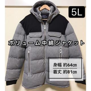 【おすすめ】新品タグ付き 大きいサイズ5L ボリューム中綿 ジャケット