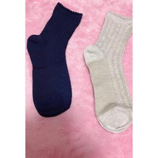 靴下 色違い 2足セット(ソックス)