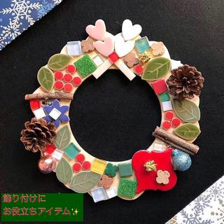 クリスマスリース①(イベントサンプル品)(インテリア雑貨)