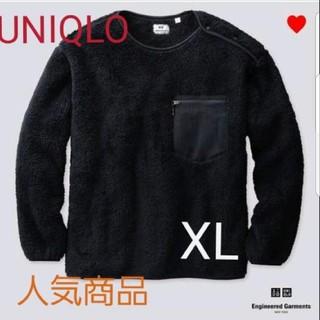 Engineered Garments - UNIQLO エンジニアードガーメンツ フリース ネイビー XLサイズ