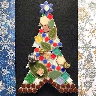 クリスマスツリー(イベントサンプル品)(インテリア雑貨)