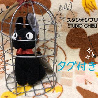 ジブリ - 【タグ付き】黒猫のジジのカゴ付きぬいぐるみ