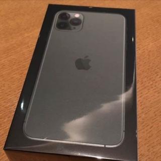アイフォーン(iPhone)の香港版 phone 11pro max 256gb 海外版(スマートフォン本体)