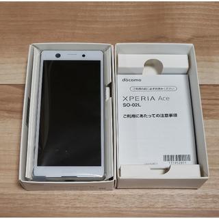Xperia - 【新品未使用】【送料込】 Xperia Ace SO-02L ホワイト