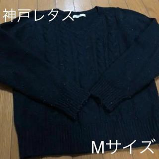 コウベレタス(神戸レタス)のニット♡セーター(ニット/セーター)