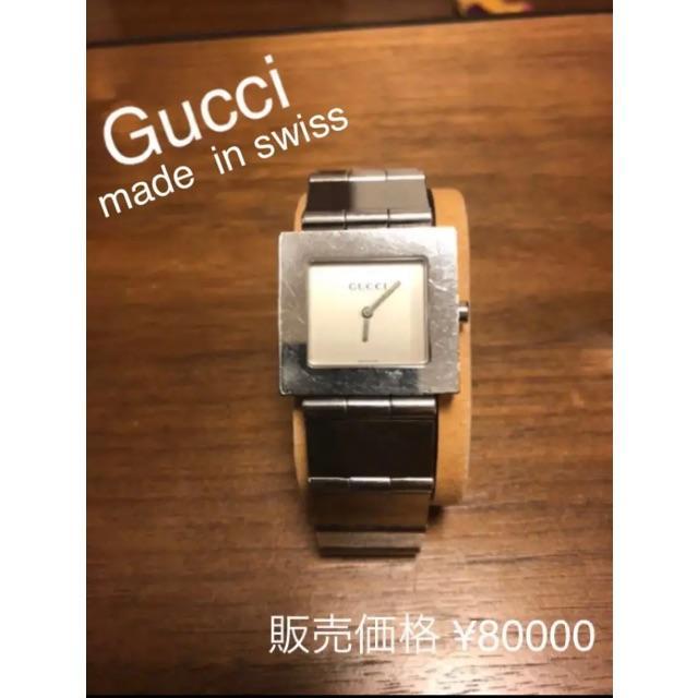 Gucci - gucci 腕時計の通販