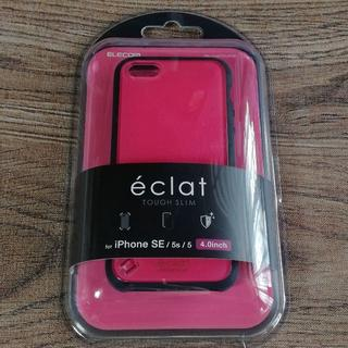 エレコム(ELECOM)の【ピンク】iPhone SE / 5s /5用TOUGH SLIM耐衝撃ケース(iPhoneケース)