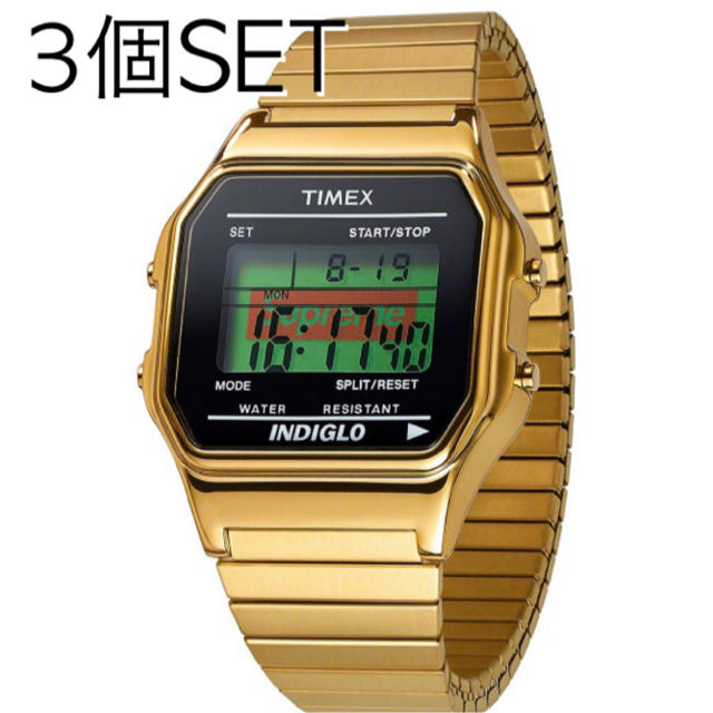 Supreme - Supreme Timex Digital Watch GOLD 3個セットの通販